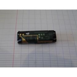 Module Antenne W995