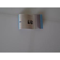 nappe LVDS 42PFL9664H/12